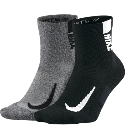 Nike Multiplier long ( 2...